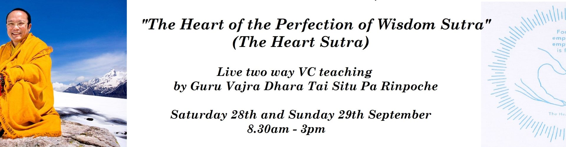 The Heart of the Perfection of Wisdom Sutra